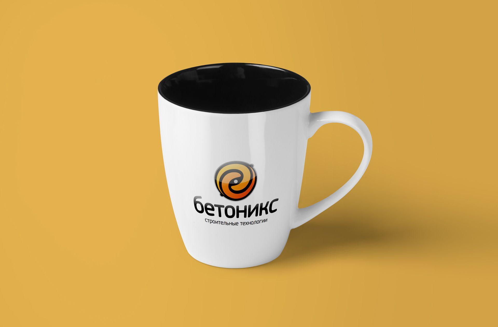 betonix-cup