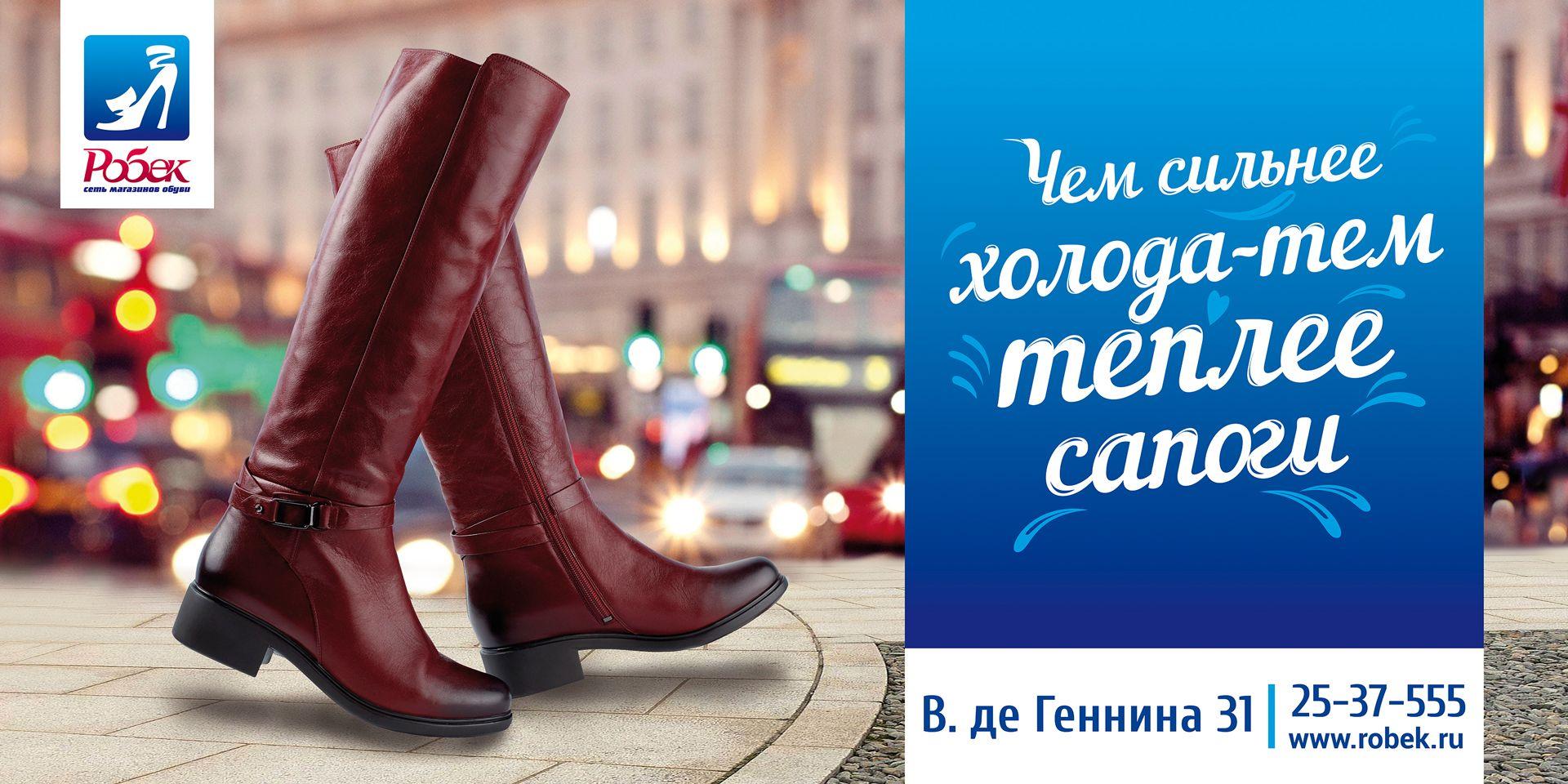 Наружная реклама в Екатеринбурге