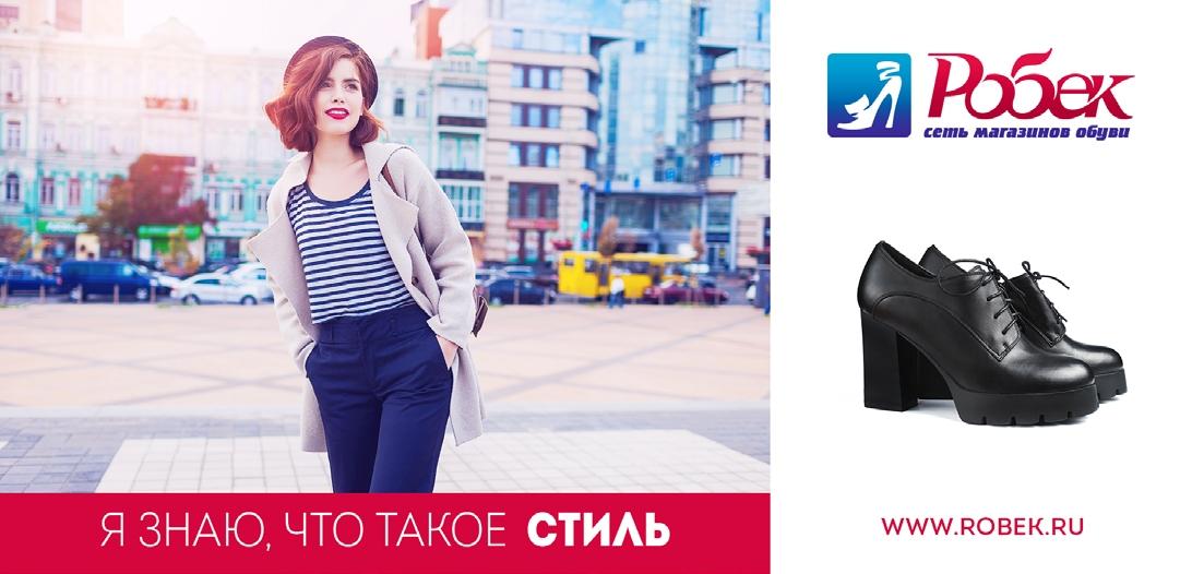 Размещение наружной рекламы в Екатеринбурге