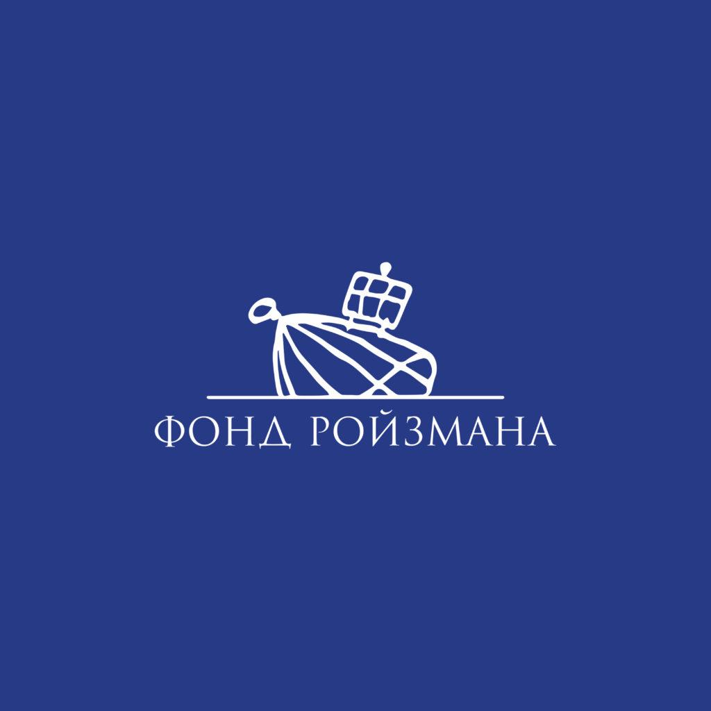 Сайт для фонда Ройзмана