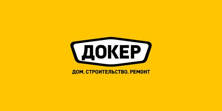 Сайт для ТК Докер