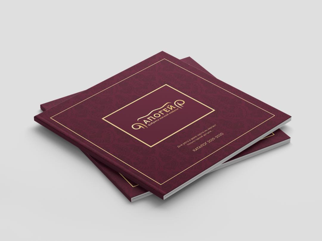 Апогей - Обложка каталога