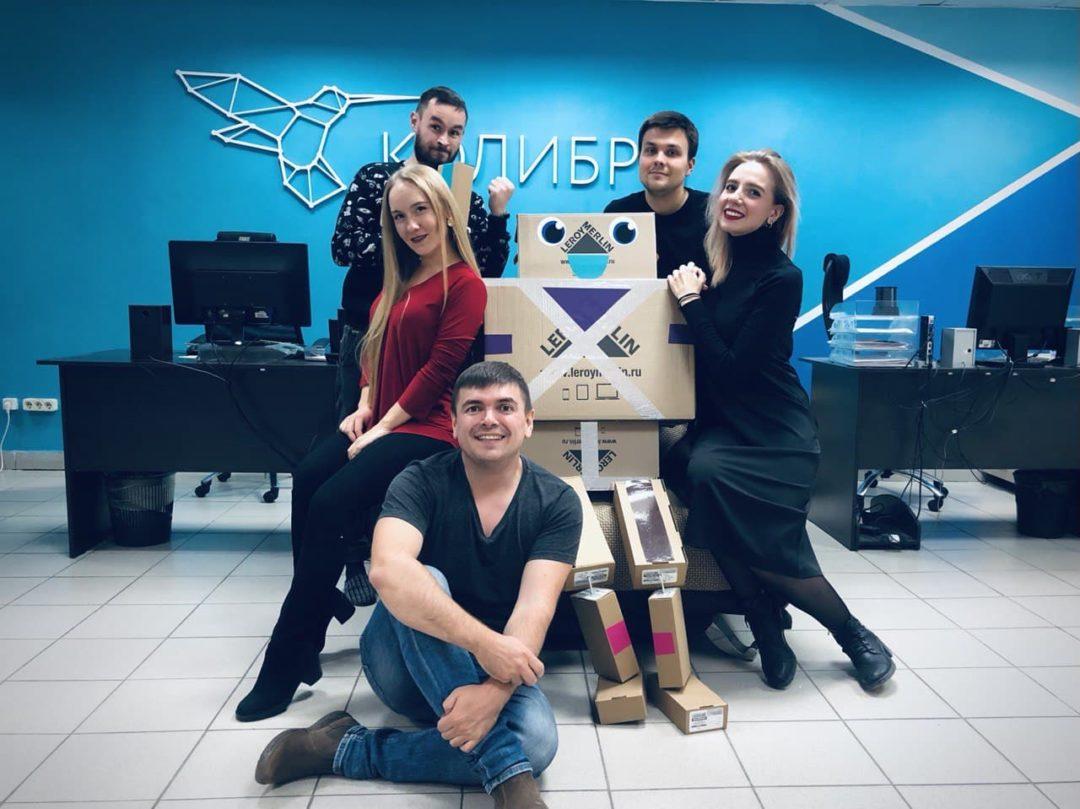 Наша команда на Хакатоне цифровых трансформаций